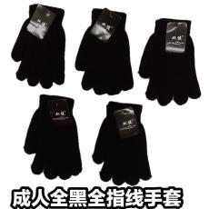 冬天时尚韩版毛线手套男女士可爱针织加厚保暖黑色全指手套