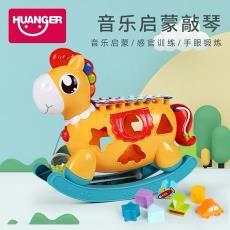 皇兒正品八音手敲琴嬰兒樂器玩具1-3歲寶寶早教益智卡通小馬6-8月