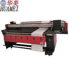1.8米純棉直噴導帶印花機 噴墨印花機 匹布裁片涂料數碼打印機