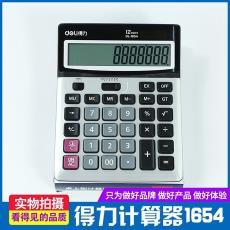 大號公司財務專用計算器商店購物金額計算器學生數學文具用品