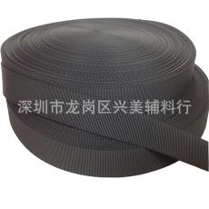 尼龙美国纹织带 箱包服装辅料定制批发 细坑幼坑织带规格齐全