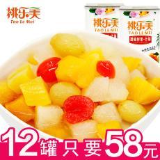 桃乐美什锦罐头425g*12罐整箱什锦水果罐头批发代理均可