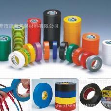 东莞厂家供应紫色、深棕色、黑色、白色、浅蓝色、黄绿电工胶带