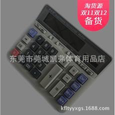 12位大屏顯示電腦按鍵太陽能辦公商務計算器 奧比達AA-2135計算機