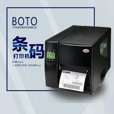 GODEXEZ6200+廣州科城工業條碼標簽打印機條碼機二維碼打印標簽機