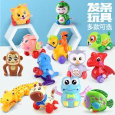 儿童上链发条玩具 赠品地摊批发 创意卡通动物毛绒小鸡链条小玩具