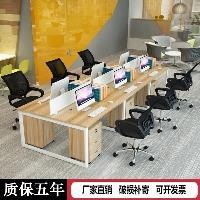 定制简约职员办公桌四人位员工电脑桌椅组合2/4/6人位屏风工作位