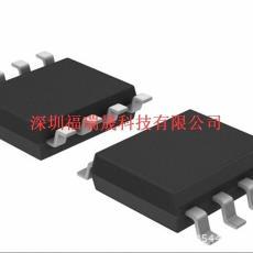 24键遥控闪灯鞋灯MCU 开发设计 遥控跳舞鞋灯IC