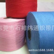 東莞染色工廠訂染滌綸短纖色紗線 203大化纖紗reach不掉色紗 202