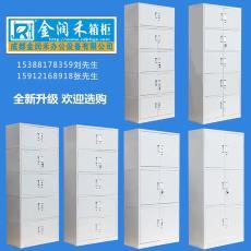 办公档案柜凭证柜 四川成都厂家直销金润禾钢质文件柜