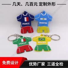 硅膠鑰匙扣物品造型定制球服衣服造型吊飾禮品球迷周邊卡通掛件