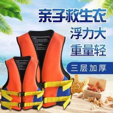 厂家直销水上漂流浮力救生衣船用成人男女救生马甲儿童救生衣批发