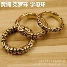 阿美咔嘰復古養牛手工純黃銅字母環鑰匙圈開口環鑰匙扣DIY腰掛件