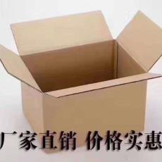 羅店紙箱廠 上海寶山紙箱廠 顧村紙箱廠 嘉定紙箱廠