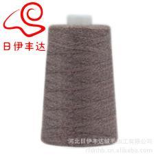 毛線絨線批發定做 廠銷 阿拉善駝絨紗線 100%駝絨絨線