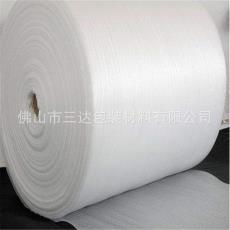 佛山珍珠棉廠家直銷珍珠棉卷 珍珠棉袋子可訂做定制 珍珠棉片材
