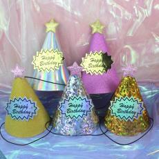 創意萌萌噠小星星尖帽子 寶寶兒童派對帽 超閃亮金色銀色生日帽