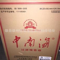 二手紙箱 廠家定做批發 紙箱定做 全新二手煙箱 打包箱子