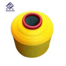 加工定制優質彈力絲細纖維紡織紗線彩色包覆紗無縫內衣錦綸包覆紗