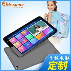 安卓10.1寸学生平板定做OEM工厂教育PAD 8寸儿童平板电脑定制厂家