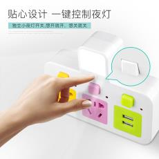 兩插頭插座轉換器插頭三腳插頭一轉多帶觸感夜燈開關USB充轉接孔