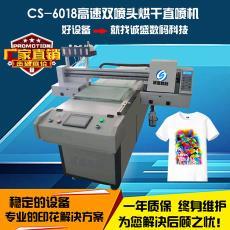 苏州诚盛爆款帆布手提袋服装皮革中型万能打印机平板数码印花设备