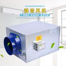 小型管道分體靜音送風機 支持批發 家用新風系統通風排風機抽風機
