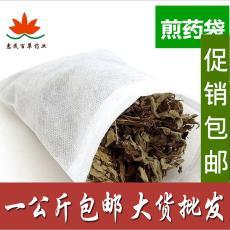10*15茶葉包量大從優農副產品初加工 煎藥袋 中藥袋 熬藥袋