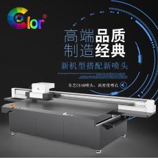 家纺面料 画册封面打印机 杭州咔勒uv打印机工厂 窗帘 厂家直销