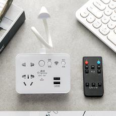 帶插頭的usb轉換器臺燈充電廣東省創意led家用床頭國標多功能插座