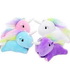 彩虹獨角獸毛絨公仔掛件卡通獨角馬兒童包包掛飾婚慶精品抓機娃娃