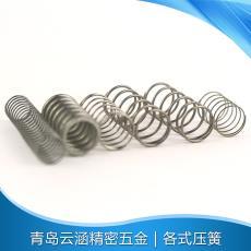 廠家直銷 來樣來圖加工各式壓縮彈簧,碳鋼不銹鋼均可 專業定制