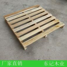 厂家直销实木质卡板木托盘地台板叉车板物流周转广州清远佛山花都