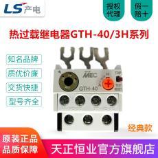 6.5A-34A 原装正品韩国LG/LS产电(无锡)MEC热过载继电器GTH-40/3H