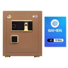 保險柜45#家用辦公3C認證虎牌保險柜防盜指紋密碼震動小型保險箱