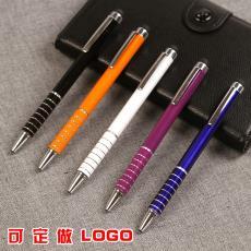 可定LOGO筆記本配套筆 金屬圓珠筆 酒店廣告筆 生產廠家 金屬筆