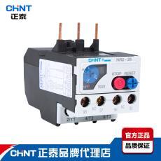 热过载保护器 chint正泰热过载继电器 热继电器 NR2-25/Z热保护器
