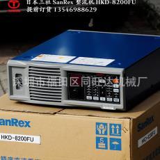 日本三社整流器,三社电镀电源HKD-15200FU精密电镀用