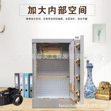 保险柜家用保险箱保管箱小型60防盗智能锁具