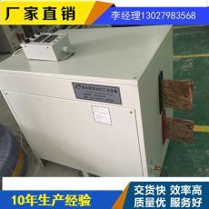 进口配件性能稳定 6000A水冷型银镍铜锌高频电镀机,高频整流器