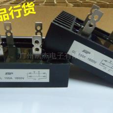 工厂主打150A单相整流桥QL150A1200V 带散热器模块 SEP全新