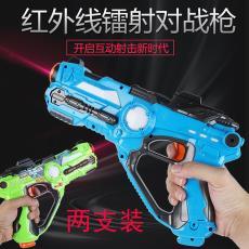 室內外親子互動玩具兒童益智紅外線電動鐳射真人cs激光對戰槍