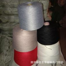 廠家批發毛線紗線羊絨線手搖機3579十針織電腦橫機專用紗線羊毛線
