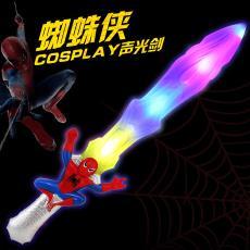 動漫玩具復仇者聯盟電動光劍閃光音樂劍蜘蛛俠男孩兒童玩具刀劍