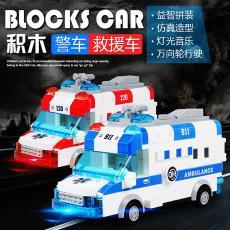 兒童積木玩具大顆粒積木拼裝電動玩具車過家家益智科教玩具批發