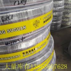 【鋼絲增強】PVC塑料軟管規格1.2寸(Φ32x60)透明無味產品定制