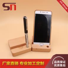 新款木质手机底座 工艺木质品可定制 时尚实用型懒人手机支架底座