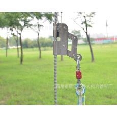 高空作业安全绳止坠器户外施工空调安装保护防坠落器钢丝绳自锁器