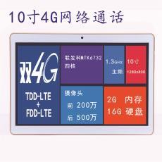 四核16GB 工廠定制直銷批發 10寸 4G全網通平板電腦 Android