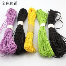 彩色拉菲雙股細紙繩diy幼兒園手工制作材料扎花模型 彩色雙股紙繩